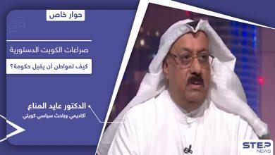 مجلس الأمة الكويتي بصراع مع الحكومة.. ما سرّ ديمقراطية الكويت الفريدة عربياً وكيف لمواطن أن يحلّ حكومة