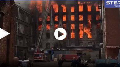 روسيا حريق