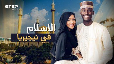 نيجيريا المسلمة بلد الانقلابات وساحة دولية لتصفية الحسابات