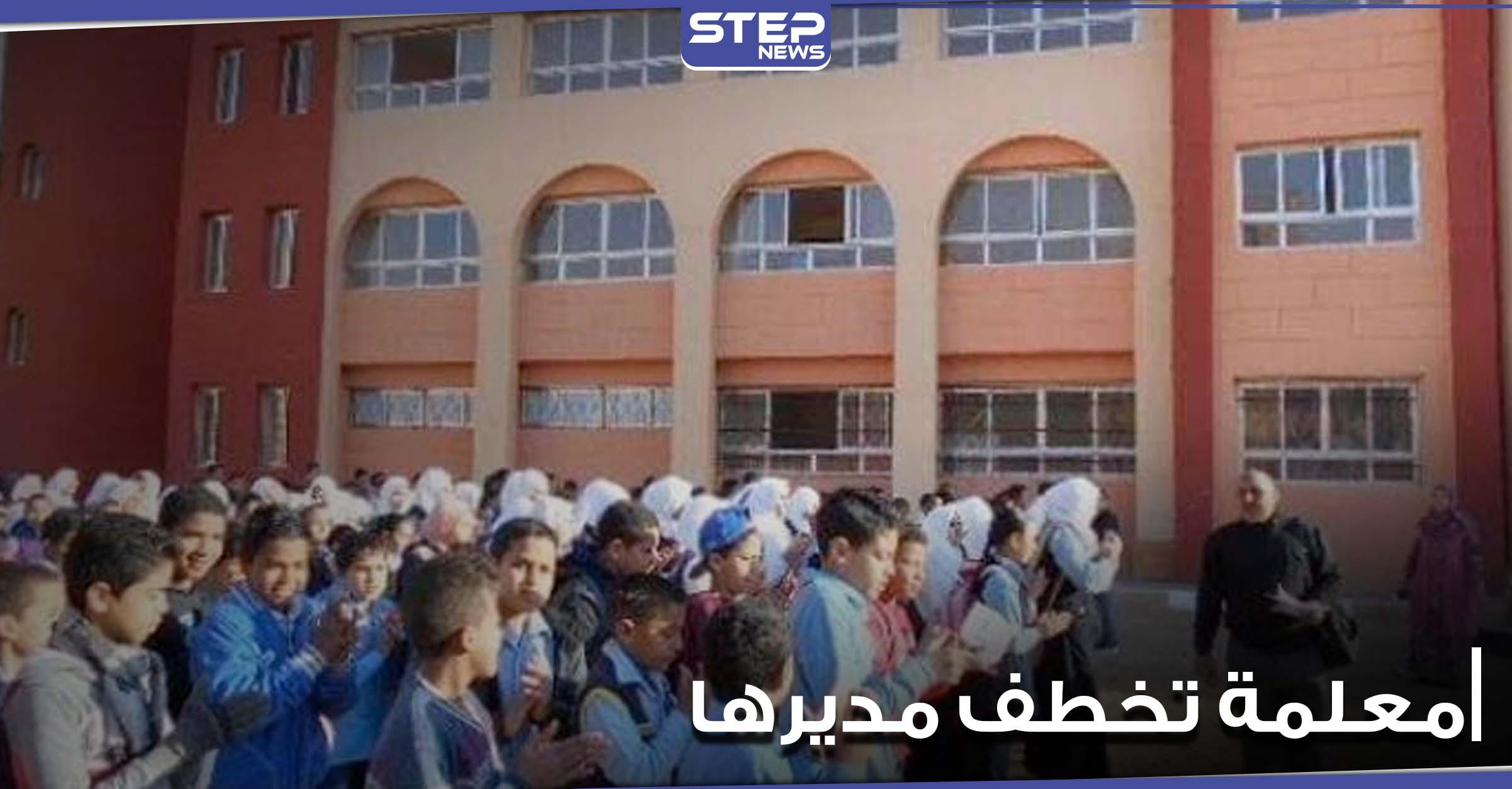 معلمة في مصر