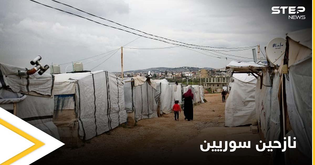 للنازحين السوريين