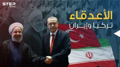 صراع تحركه المصالح والأوامر وتدفع الدوحة لإيقافه .. تركيا وإيران الأعدقاء