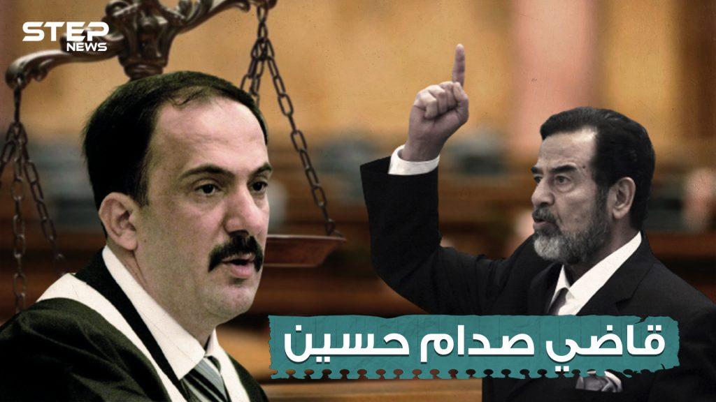 قاضي صدام
