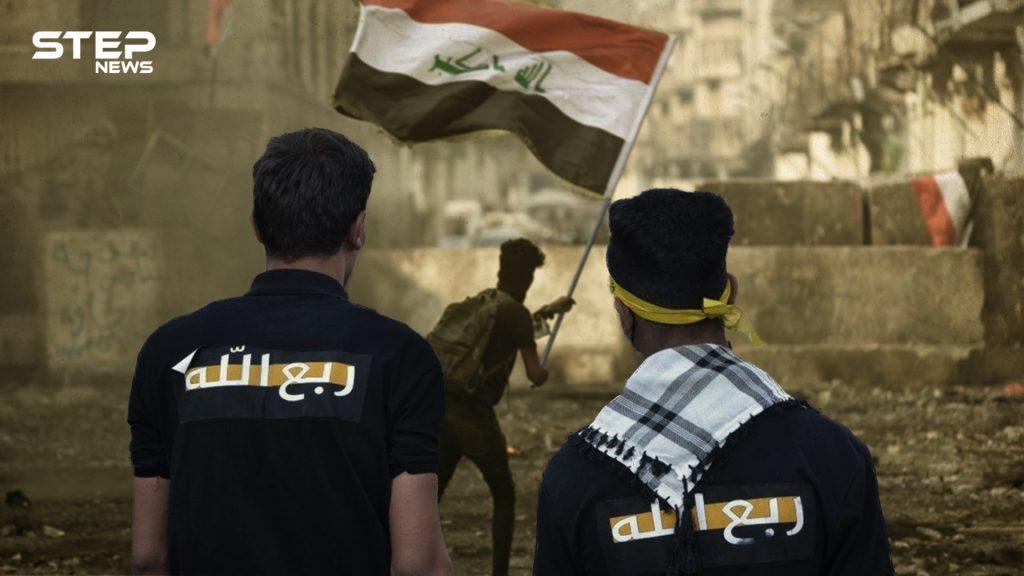 """""""ربع الله"""" جماعة الملثمين العراقية التي تكره المساج وقناة mbc تعرف عليها"""