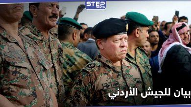 الجيش الأردني يكشف ما طُلب من الأمير حمزة بن الحسين.. والسعودية تعلق