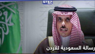 باسم عوض الله.. هل طالبت السعودية بالإفراج عنه؟