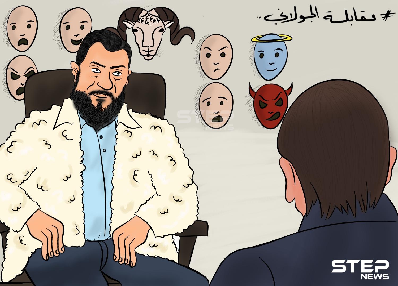 أبو محمد الجولاني ... يبرئ تنظيمه من الارتباط بالقاعدة ويلبس وجه الحمل الوديع
