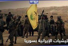 """الميليشيات الإيرانية بسوريا... تحث الخُطا لتقويض سلطة """"النظام"""" بالجنوب وكورونا """"تفتك"""" بعناصرها شرق البلاد"""