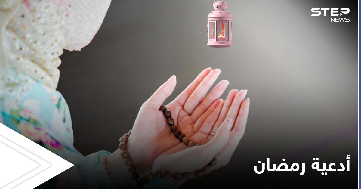 دعاء اليوم الأول من شهر رمضان المبارك