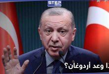 """""""هبة خادعة"""".. تعليقات في روسيا على وعود أردوغان لنظيره الأوكراني"""