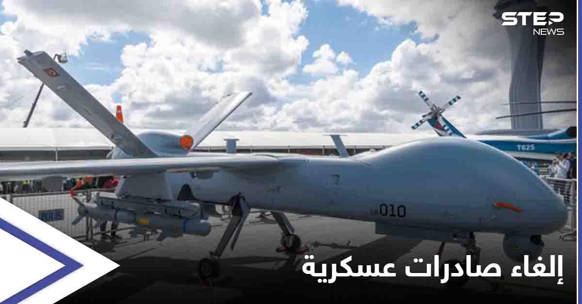 بسبب تحويلها لأذربيجان.. كندا تلغي تصدير تكنولوجيا الطائرات المسيرة لتركيا