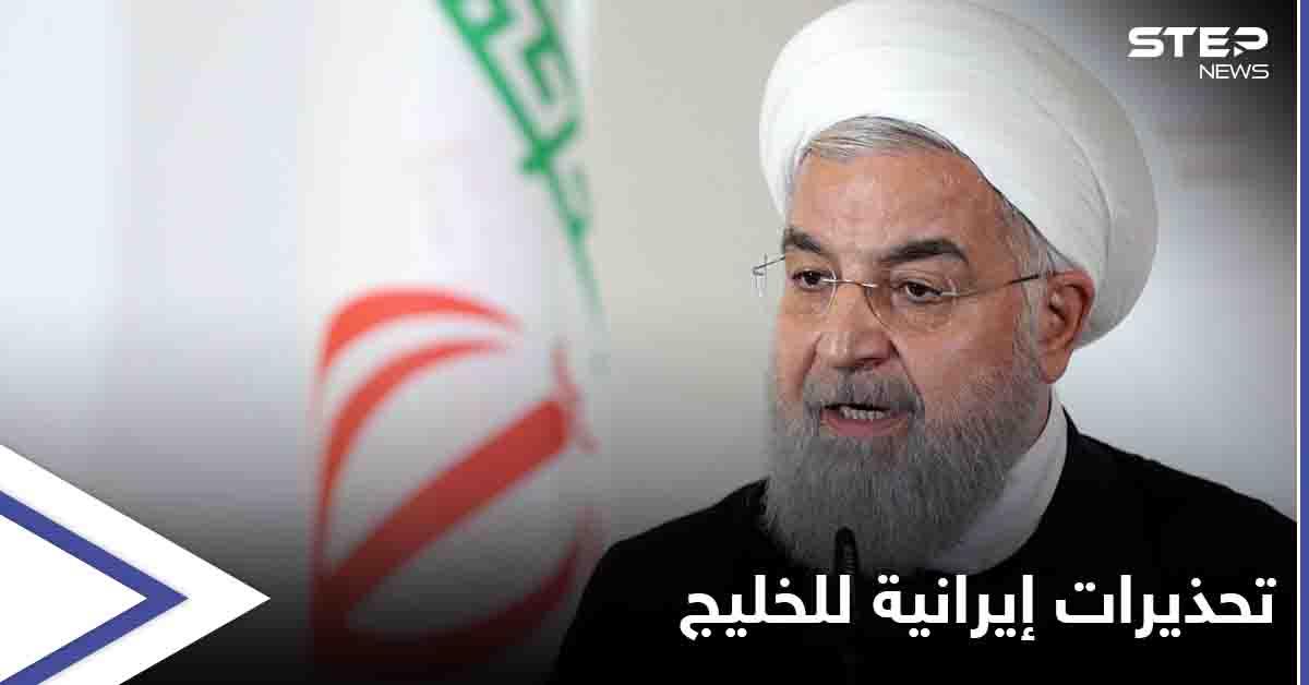 مع تحذير روحاني من تحرك خطير في منطقة الخليج.. سفينة إسرائيلية تتعرض لاستهداف