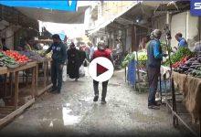 أجواء ثاني أيام شهر رمضان المبارك في أسواق الرقة