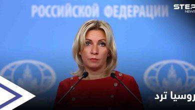 """أول إجراء روسي ردًا على العقوبات الأمريكية.. ودول """"الناتو"""" تصدر بيان"""