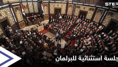 بعد توليه الرئاسة لعقدين.. جلسة استثنائية لمجلس الشعب السوري بشأن الانتخابات