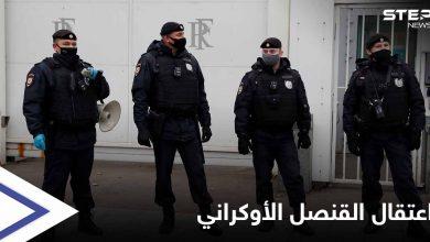 """الأمن الروسي يحتجز القنصل الأوكراني """"متلبساً"""" في سان بطرسبورغ"""