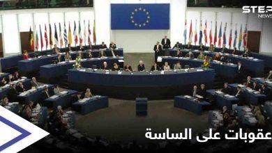 نظام عقوبات خاص بلبنان يُخطط له الاتحاد الأوروبي
