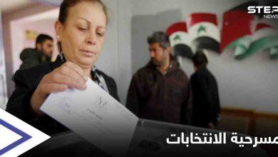"""ضمن """"مسرحية"""" الانتخابات.. حزب سوري يعلن مقاطعته التصويت لبشار الأسد"""