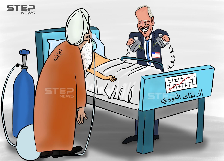 إحياء الاتفاق النووي... والشروط الإيرانية