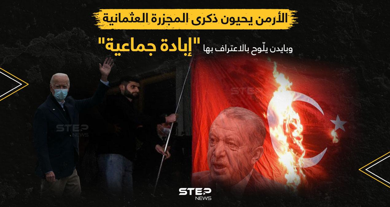 أهم أخبار اليوم في الوطن العربي والعالم- السبت 24/04/2021 ...