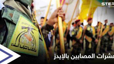 """لمعرفة أسباب تأزم وضعهم الصحي... فحوصات تثبت 21 إصابة بـ الإيدز بصفوف """"حزب الله العراقي"""""""