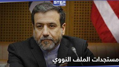 """عقب محادثات """"سرية"""".. خطوات أمريكية مرتقبة حول الاتفاق النووي الإيراني"""