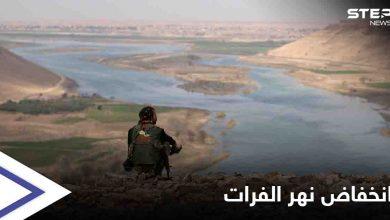 """منسوب مياه نهر الفرات لأدنى مستوياتها """"تاريخياً"""" وأهالي دير الزور والرقة يطلقون حملة مناهضة"""