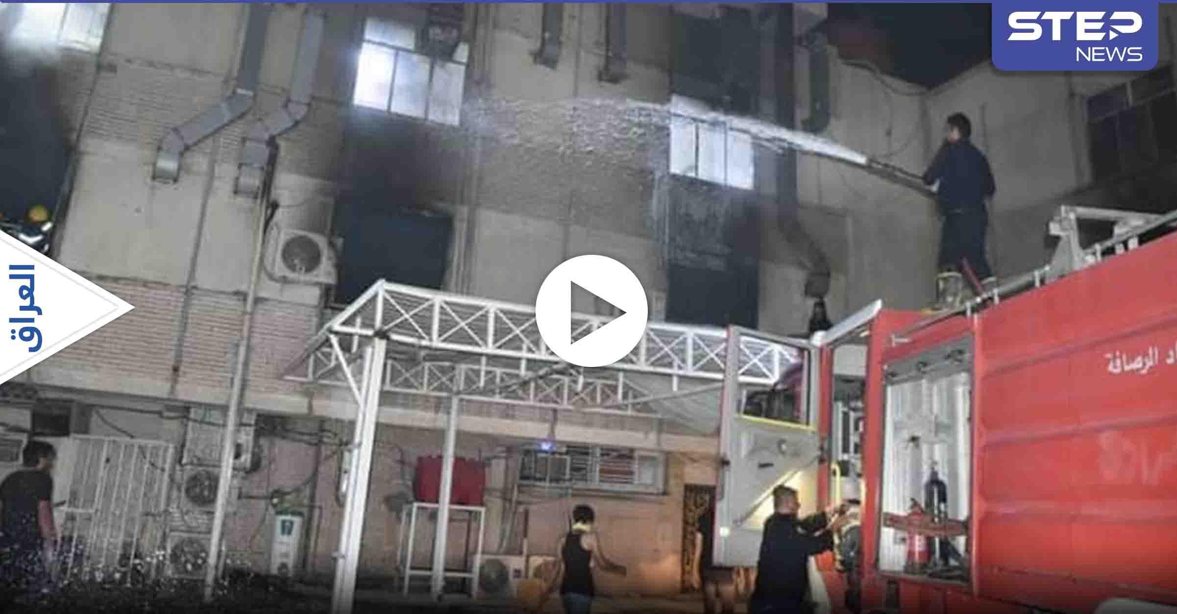 بالفيديو   كاميرا مراقبة توثق اللحظات الأولى لانفجار مستشفى ابن الخطيب بالعراق.. والأخيرة تعلن الحداد الوطني