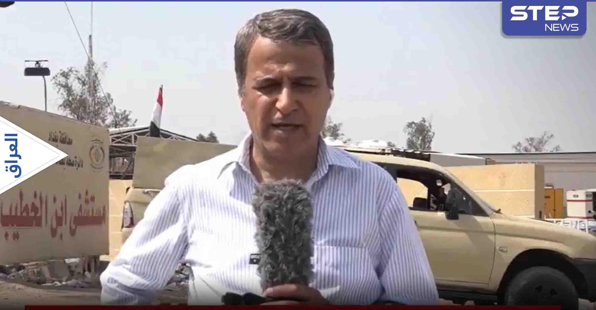 بالفيديو|| مراسل الجزيرة يصاب بالإغماء على الهواء هو ينقل أحداث حريق مستشفى ابن الخطيب ببغداد