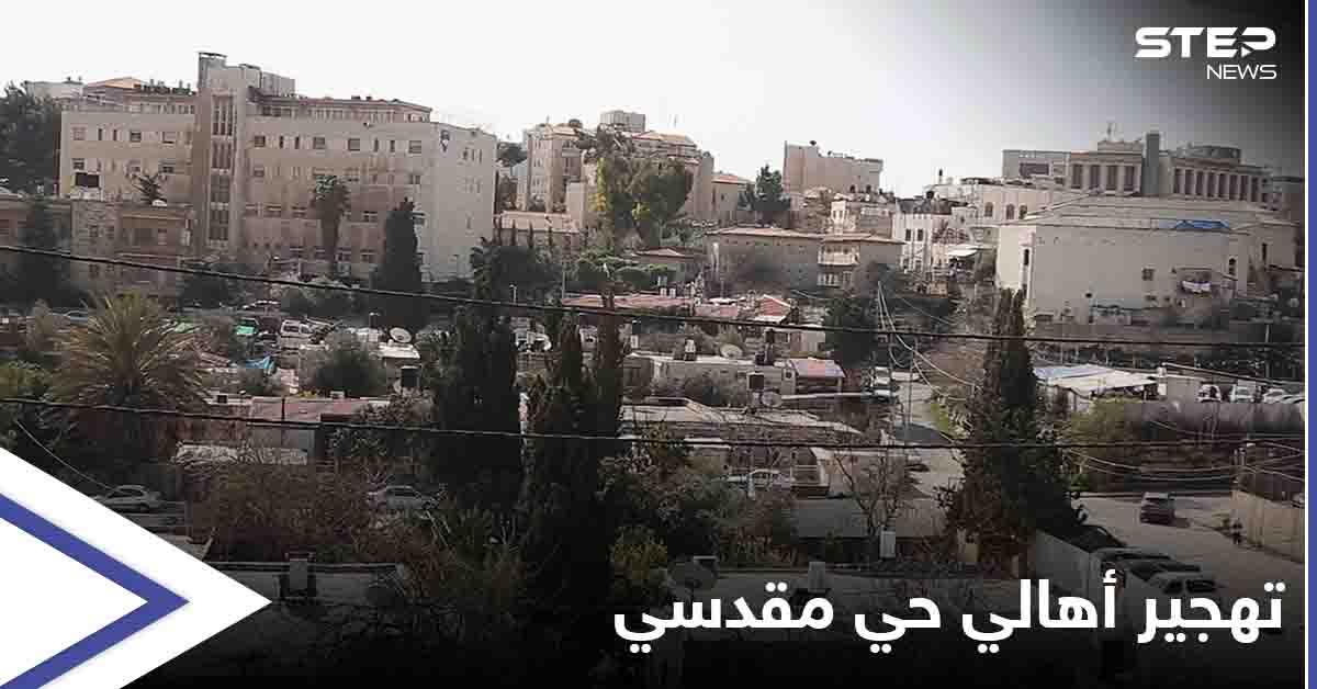 """28 عائلةً مقدسية مهددة بالتهجير من حي الشيخ جراح .. وملك الأردن يتلقى """"رسالة عاجلة"""""""