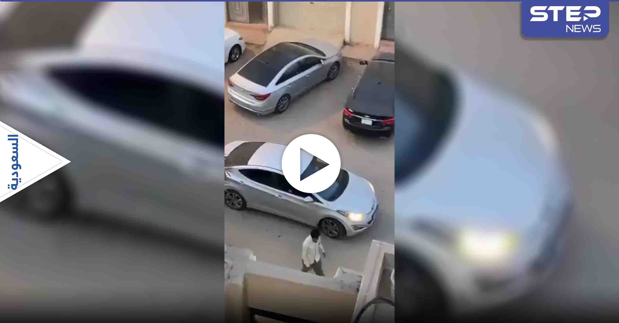 """""""فيصل مطلق نار عرقه"""" ترند متداول بالسعودية بعد فتح رجل النار أمام منزل أهل زوجته (فيديو)"""