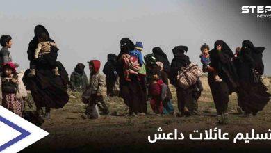 نُقلوا بطائرة من القامشلي.. قسد تسلّم أوزبكستان 100 امرأة وطفل من عائلات داعش