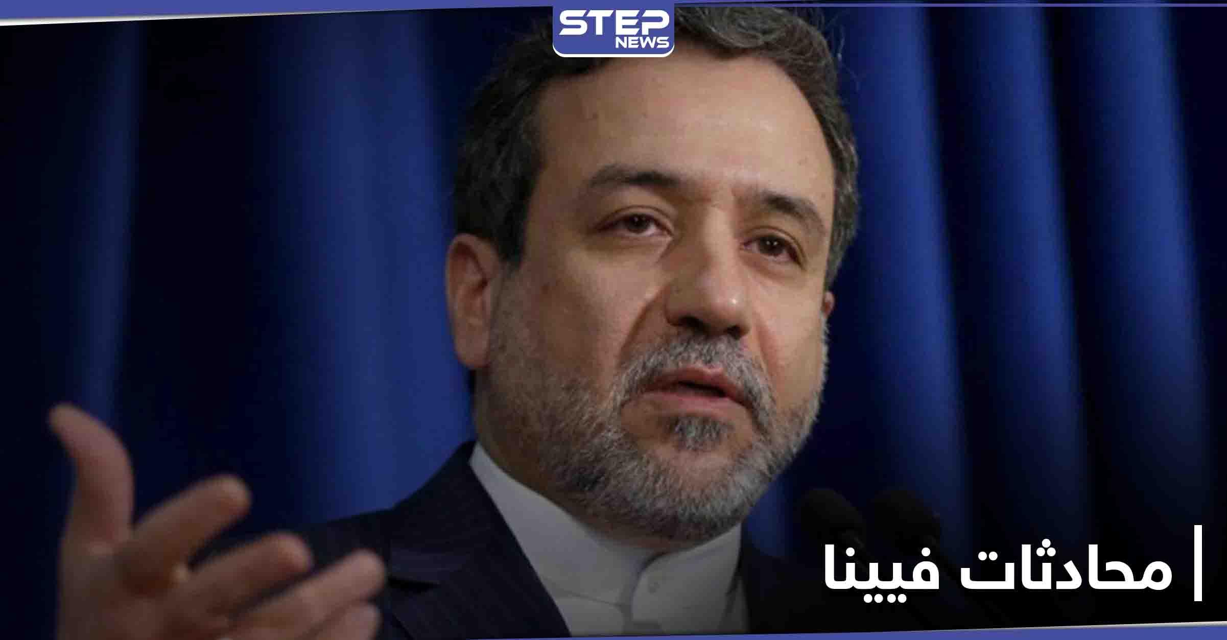 عباس عراقجي: نتفاوض في فيينا وفق تعليمات خامنئي.. ومحادثاتنا مع واشنطن تتمحور حول رفع العقوبات