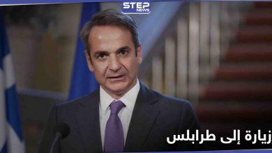 قضية مرتبطة بتركيا.. رئيس الوزراء اليوناني يوجه طلبًا إلى ليبيا قُبيل زيارته المرتقبة