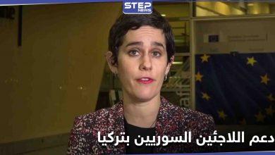 الاتحاد الأوروبي يقترح تقديم دعم مالي لـ اللاجئين السوريين في تركيا