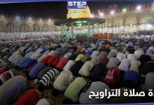 """""""صلاة التراويح"""" في 2021... عودة للمساجد بـ 7 دول عربية وغياب في 5 منها"""