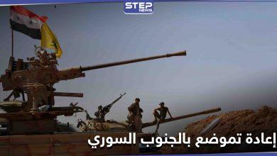 بغطاء من النظام السوري... وصول عناصر من ميليشيا حزب الله اللبناني إلى ريف درعا