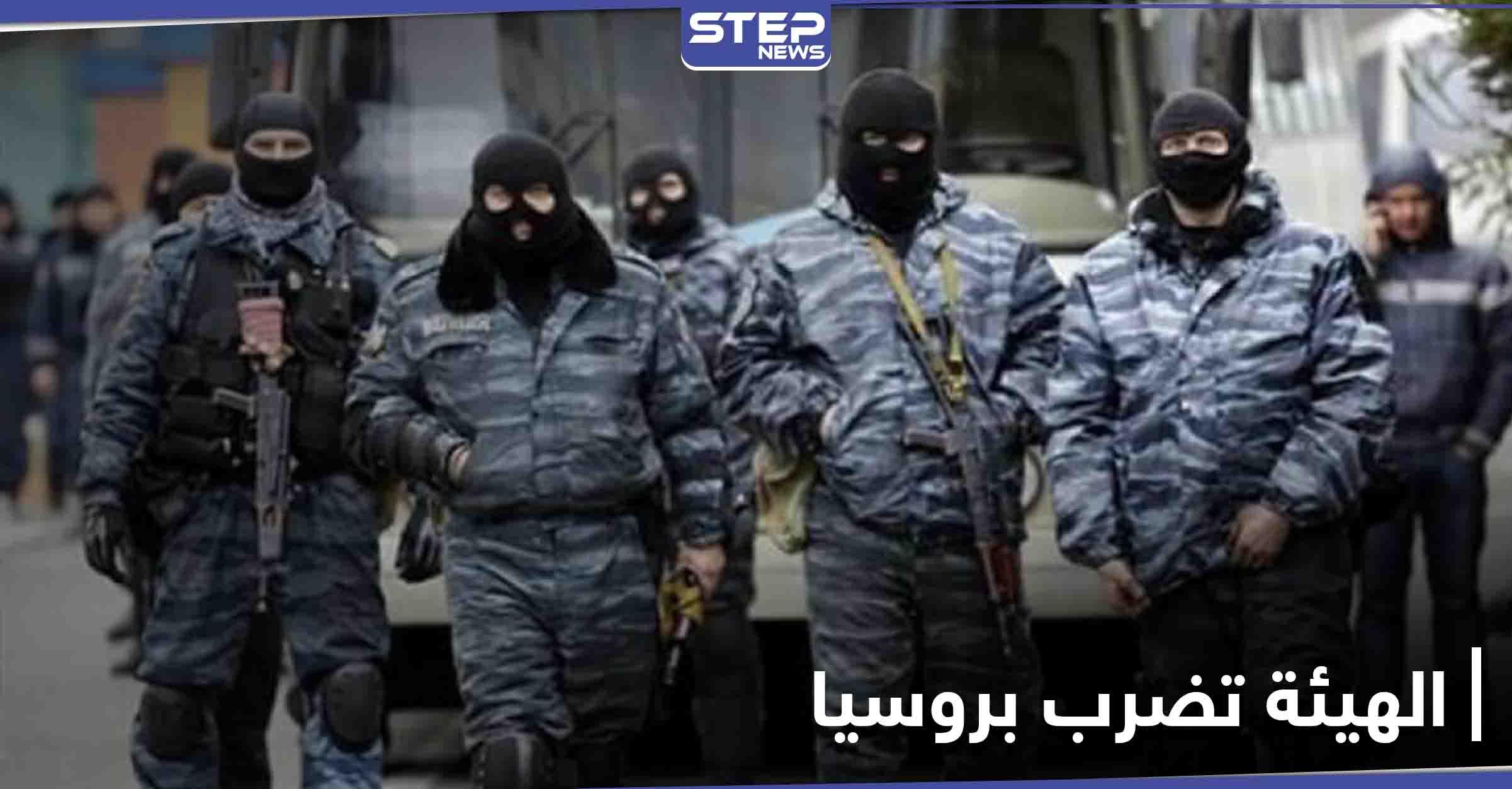 """روسيا تتهم """"هيئة تحرير الشام"""" بتنفيذ هجوم نادر بالقرم وتنشر التفاصيل"""