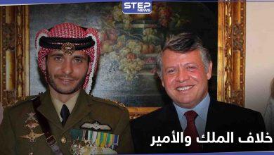 """تفاصيل جديدة تكشف """"ما خلف الستار"""" في خلاف ملك الأردن مع الأمير حمزة... فما علاقة كورونا؟!"""