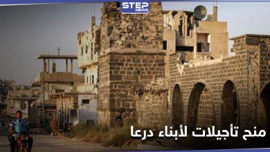 محصوراً بأبناء درعا... النظام يقرر منح تأجيلات لمدة عام للمتخلفين عن الخدمة الإلزامية (صور)