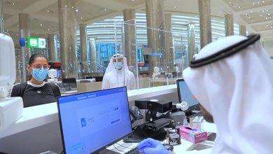 Wo07 JUN Virus UAE