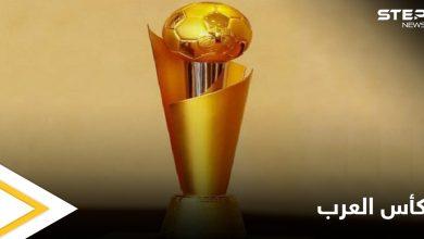 arab cup 226042021