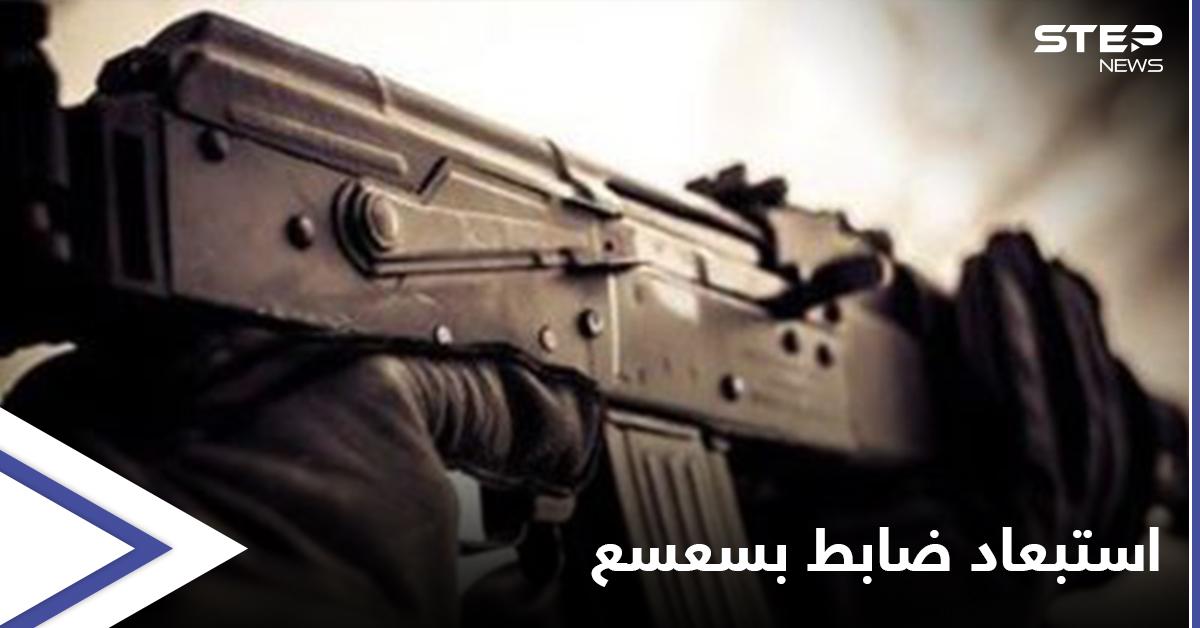 خاص|| نجا من محاولتي اغتيال.. رئيس فرع سعسع يستبدل مسؤول التسويات بالقنيطرة بعد تهديدات بقتله