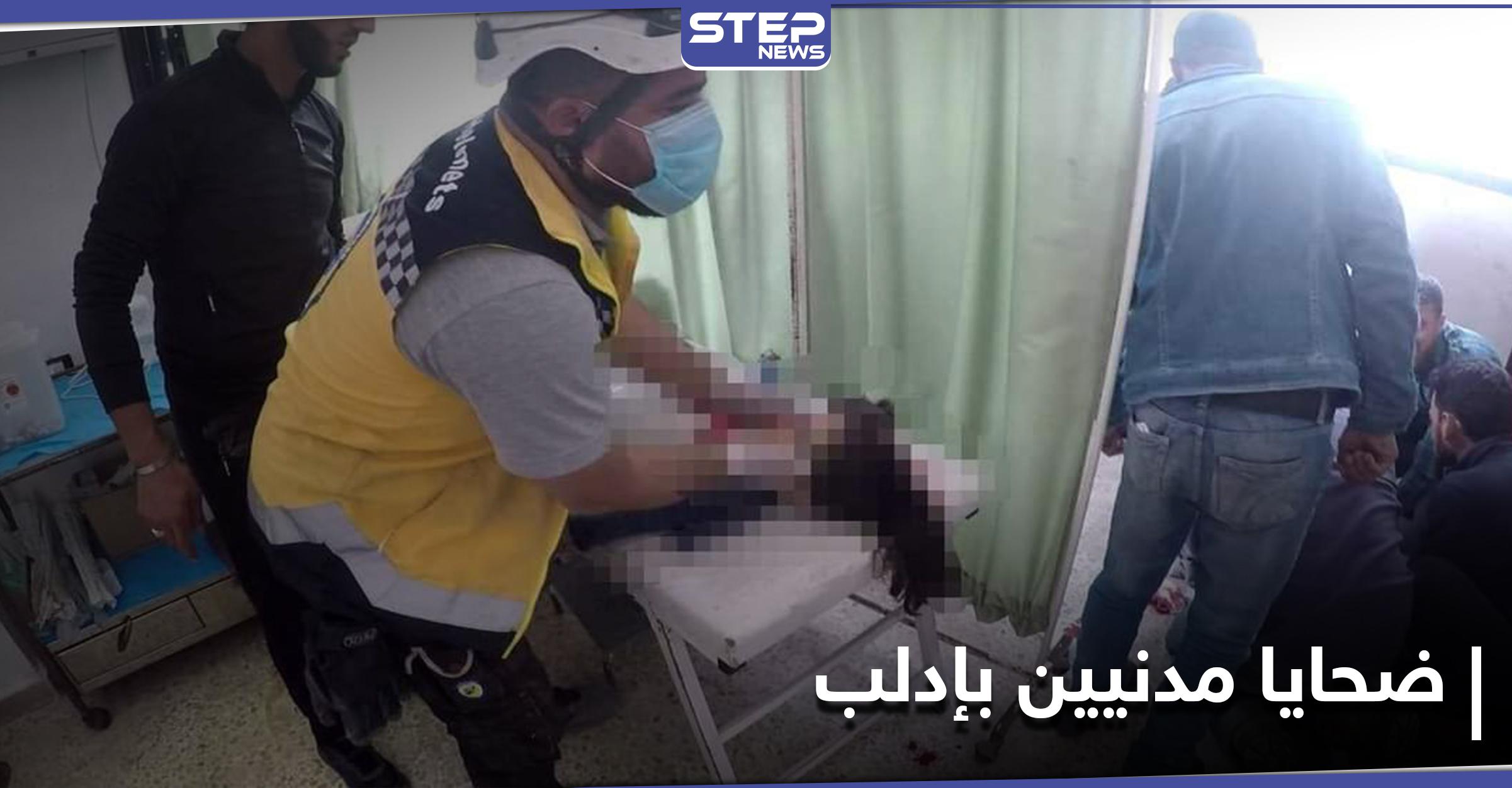 بالصور|| قتلى وجرحى جراء استهداف قوات النظام السوري سيارةً مدنيّة بصاروخ موجه على طريق الناجية غربي إدلب