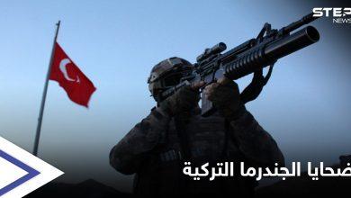 خلال أيام 3 قتلى مدنيين بينهم امرأة برصاص الجندرما التركية قرب الحدود السورية التركية