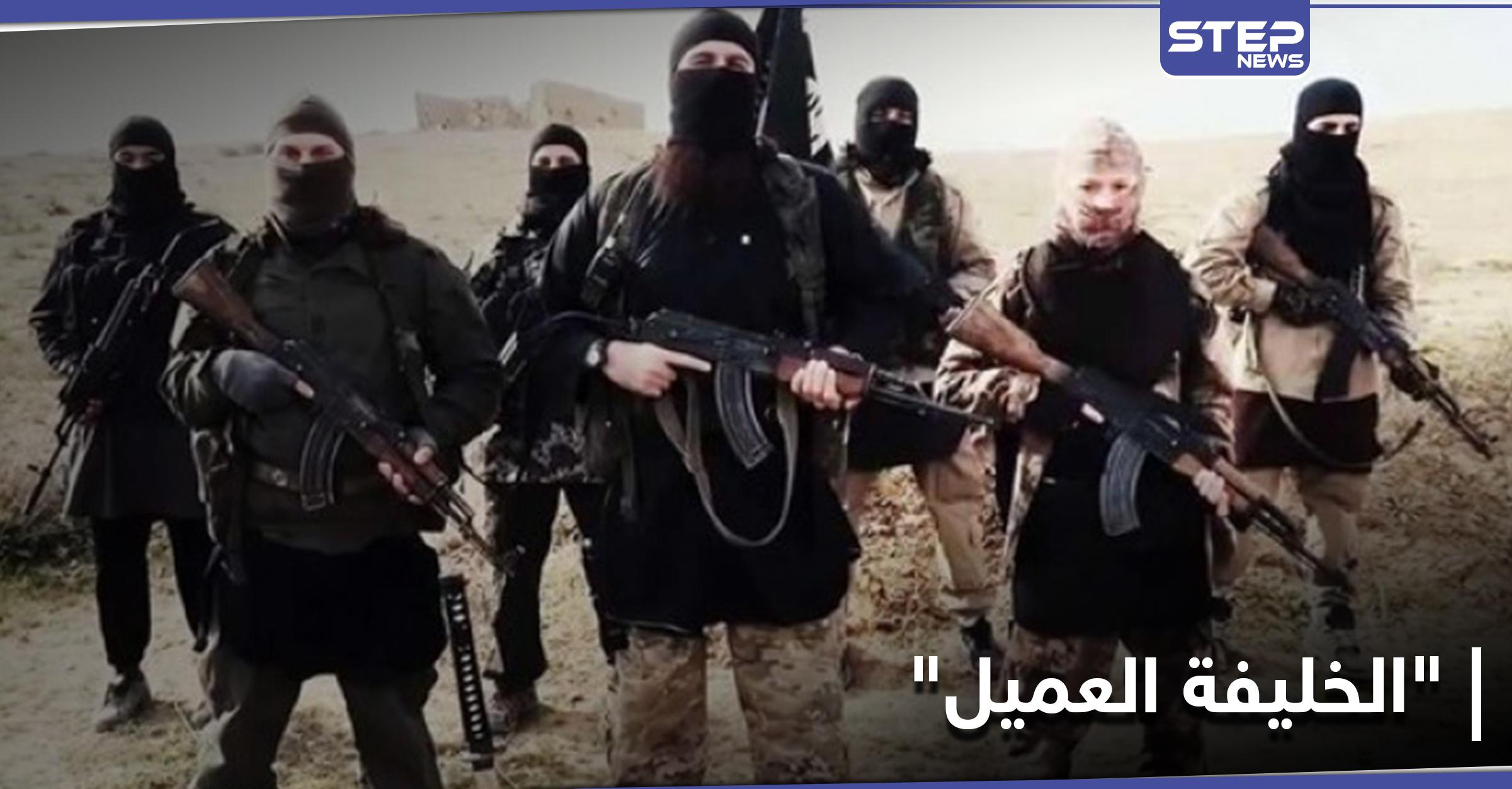 """وثائق.. زعيم تنظيم داعش """"خان"""" مقاتليه و""""أكبر واشٍ"""" للقوات الأمريكية"""
