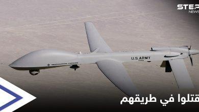 drone 228042021