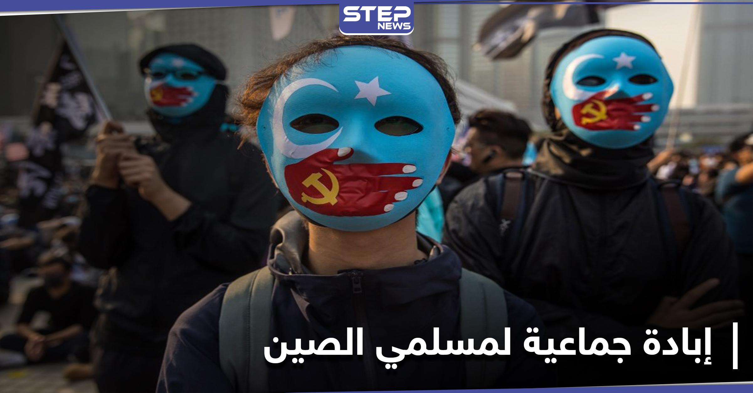ليست مزحة إنها إبادة جماعية... حملة تشعل مواقع التواصل الاجتماعي لنصرة مسلمي الإيغور