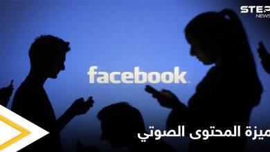 facebook 220042021 1