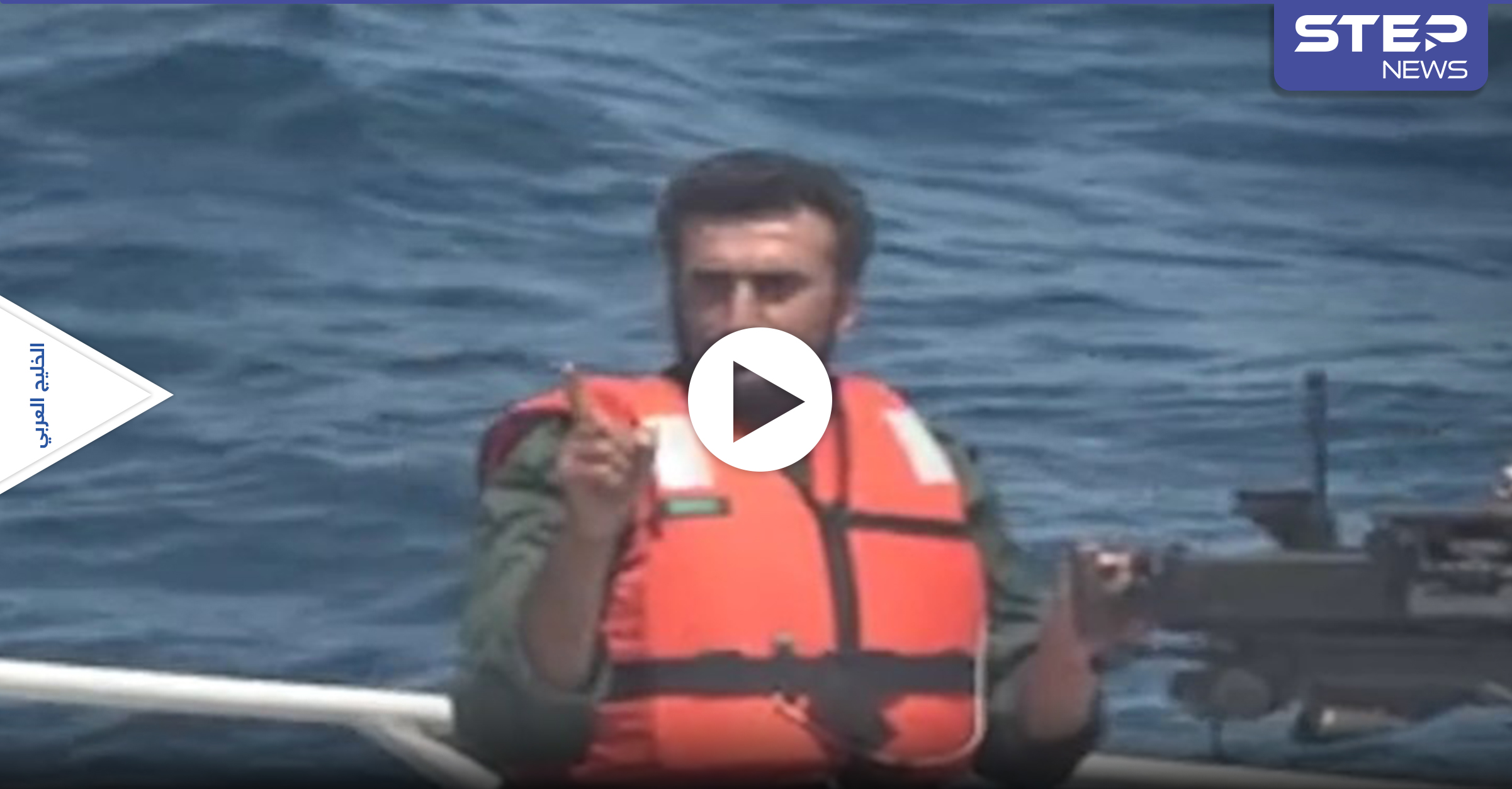 بالفيديو    الأولى منذ عام... مواجهة بحرية ساخنة بين سفن إيرانية وأمريكية في الخليج